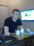 Андрей, 34, Sobinka