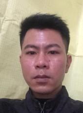 Trà Đas, 30, Vietnam, Hanoi