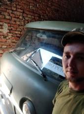 Viktor, 29, Ukraine, Okhtyrka