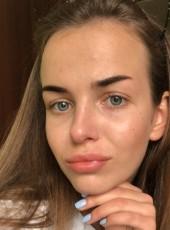 Kseniya, 19, Україна, Київ