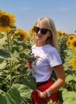 Irina , 29, Rostov-na-Donu