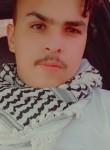 باسم, 19  , Zarqa