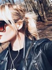 Lana, 30, Ukraine, Dnipropetrovsk