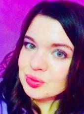 Yuliya, 26, Russia, Ivanovo