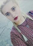 Фото девушки Ліна из города Вінниця возраст 21 года. Девушка Ліна Вінницяфото
