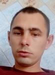 Віталій, 27, Ternopil