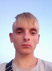 Богдан, 22, Ukraine, Kropivnickij
