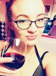 Яна, 25 лет, Нижний Новгород
