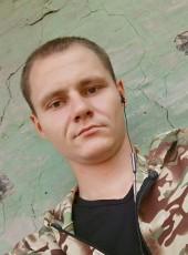 Carskiy, 30, Ukraine, Donetsk