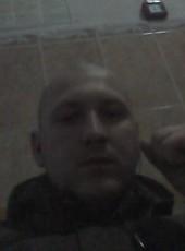 Евгений, 30, Україна, Київ