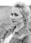 Полина, 30, Kryvyi Rih