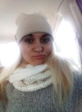 Liana, 24, Russia, Orel