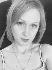 Танюшка, 18, Россия, Хабаровск