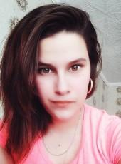 Yuliya, 20, Russia, Blagoveshchensk (Amur)