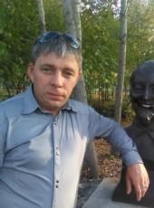 che gevara, 44, Russia, Novyy Urengoy
