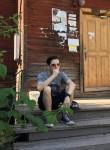 Andrey, 23, Arkhangelsk