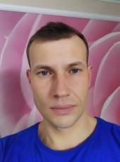 ИЛЬЯ, 35, Россия, Петровск