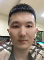 嘎啦嘿呦, 30, China, Haicheng