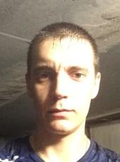 Yuriy, 29, Russia, Kinel