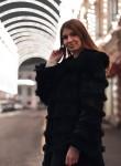 Жанна, 28 лет, Москва