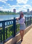 Lera, 31, Donetsk
