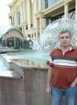 СергейПехов, 45 лет, Курск