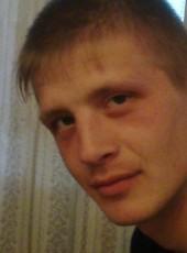 Mikhail, 35, Russia, Murmansk