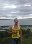Andrey, 28  , Soligalich
