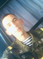Lenur, 24, Russia, Kerch