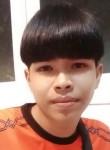 Man, 19  , Bang Lamung