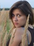 Натали, 30 лет, Ступино