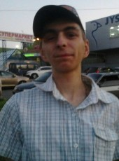 Artur , 30, Ukraine, Kharkiv