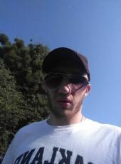 Дмитрий , 22, Ukraine, Rivne