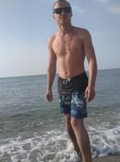 Andrey, 28, Ukraine, Vinnytsya