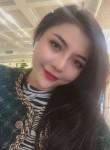 Pé Thảo, 27  , Phan Thiet
