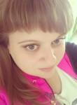 Anastasiya, 28  , Khorol