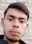 Chitranjan, 20 лет, Patna