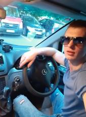Іvan, 25, Russia, Moscow