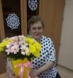 Елена Плюснина
