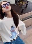 栗子, 29  , Busan