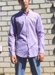 Ivan, 19  , Uchkeken
