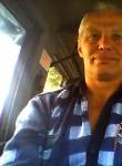 Гарик, 57 лет, Иркутск