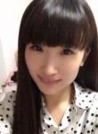 凋谢玫瑰, 25  , Hefei
