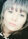 Irisha, 34, Yekaterinburg