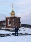 Александр, 26 лет, Северобайкальск
