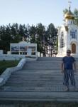 константин, 42 года, Троицк (Челябинск)