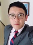 Leetaeyoun, 38  , Gumi