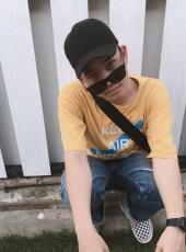 jex, 19, ราชอาณาจักรไทย, เถิน