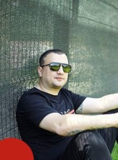 Denis, 36, Ukraine, Dnipr