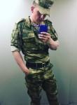 Andrey, 22  , Balabanovo